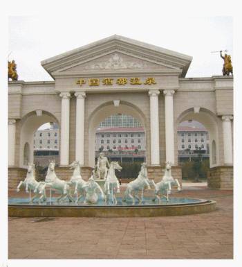 中国酒都温泉森林别墅PPR冷热水系统项目